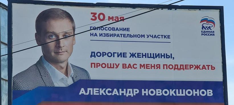 ForPost - Новости : Бесчестному севастопольскому депутату предложили взяться за ум