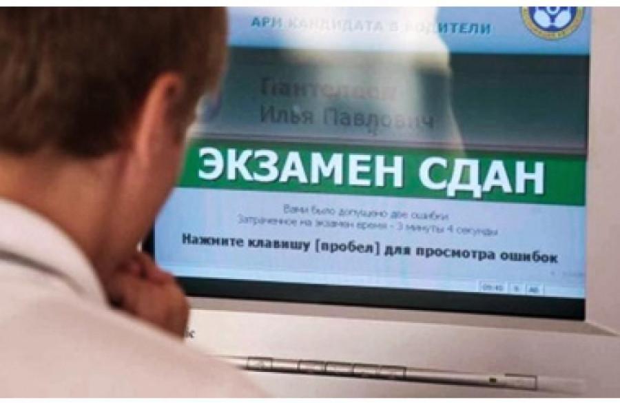 ForPost - Новости : В Севастополе накрыли схему по покупке прав на вождение