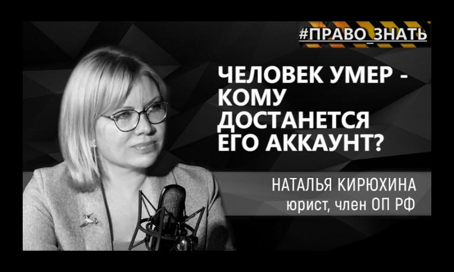 ForPost - Новости : Цифровое кладбище: кому достаются аккаунты в соцсетях после смерти их владельцев?