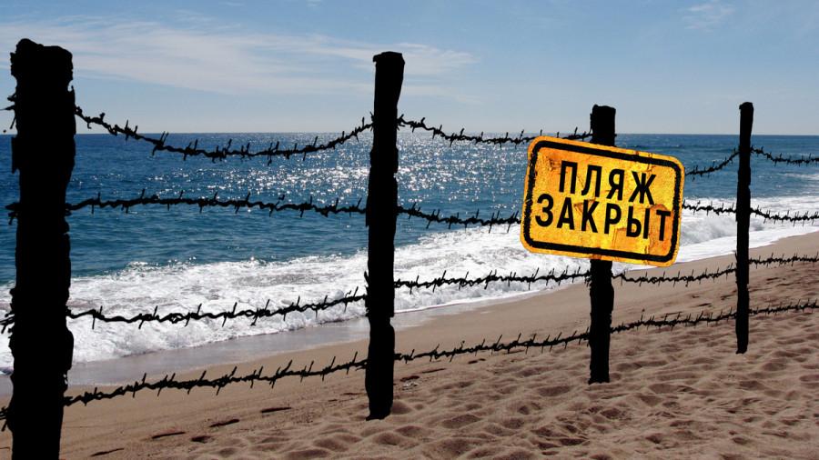 ForPost - Новости : Давайте закроем севастопольские пляжи? — ForPost «Реактор»
