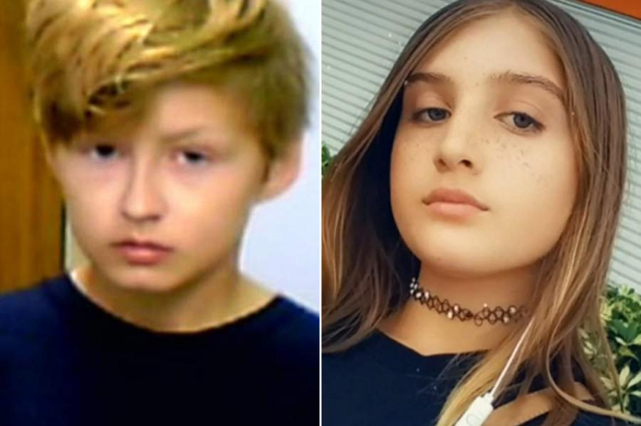 ForPost - Новости : Малолетние «Бонни и Клайд» сбежали из приюта и устроили перестрелку с полицией. Видео