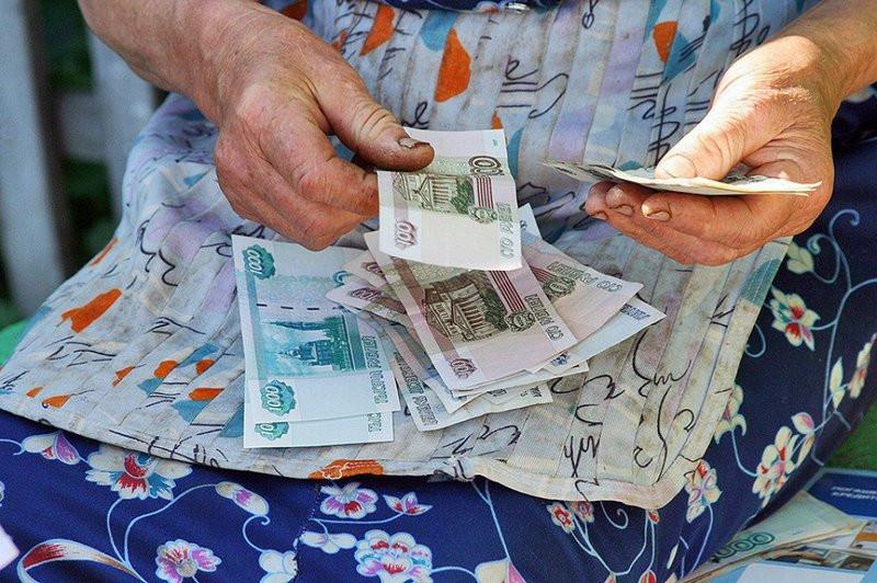 ForPost - Новости : Пенсионеры согласились на повышение налогов в России