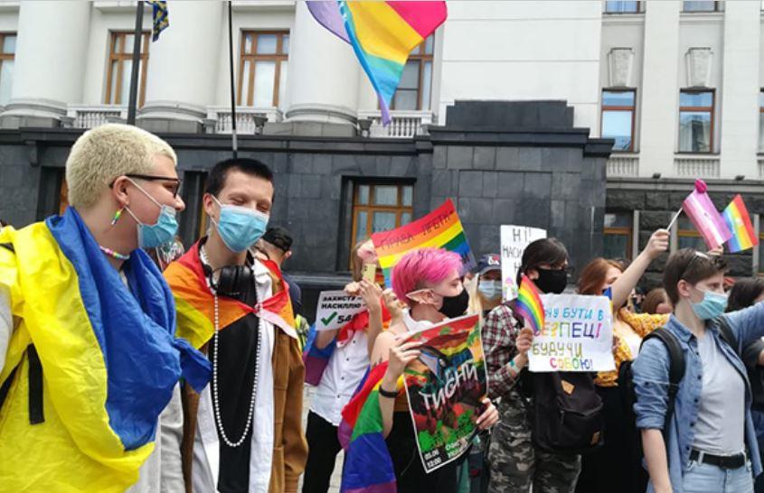 ForPost - Новости : В Киеве представители ЛГБТ требовали принять законопроект против дискриминации