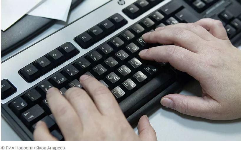 ForPost - Новости : Россиянам назвали самый надежный пароль