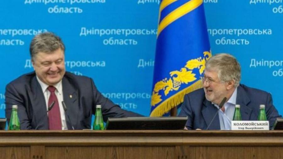 ForPost - Новости : Министр юстиции Украины назвал двух людей, попадающих в реестр олигархов
