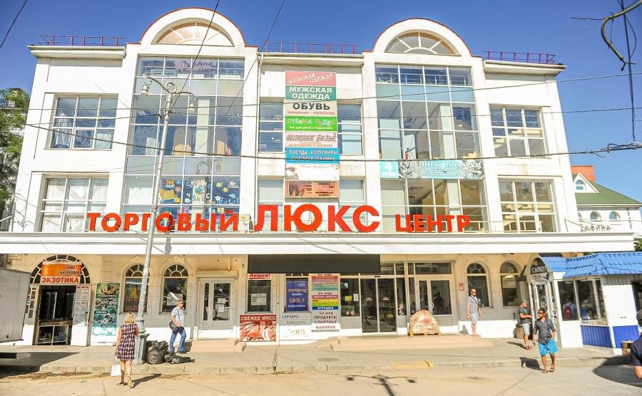 ForPost - Новости : Дизайн-код спасет Севастополь от дурного вкуса и обезличенности