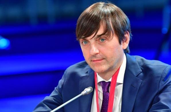 ForPost - Новости : Глава Минпросвещения готов рассмотреть варианты замены ЕГЭ альтернативными способами оценки