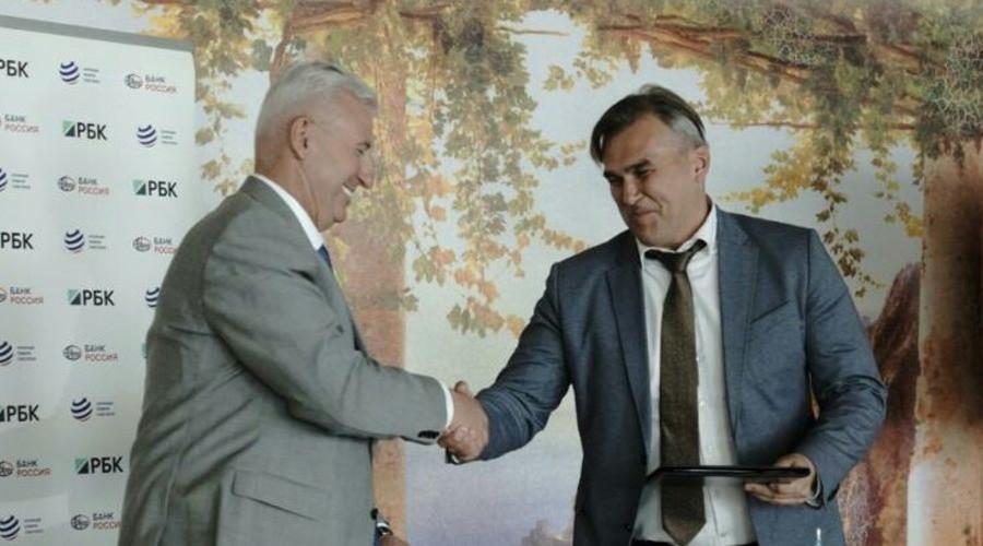 ForPost - Новости : Банк «РОССИЯ» представил новые возможности для развития бизнеса в Севастополе