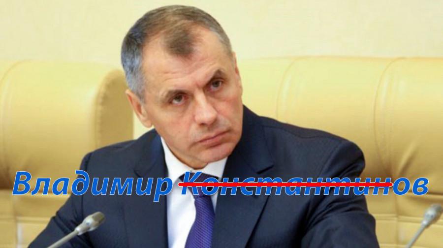 ForPost - Новости : В Крыму не хотят заимствовать у иностранцев даже слова