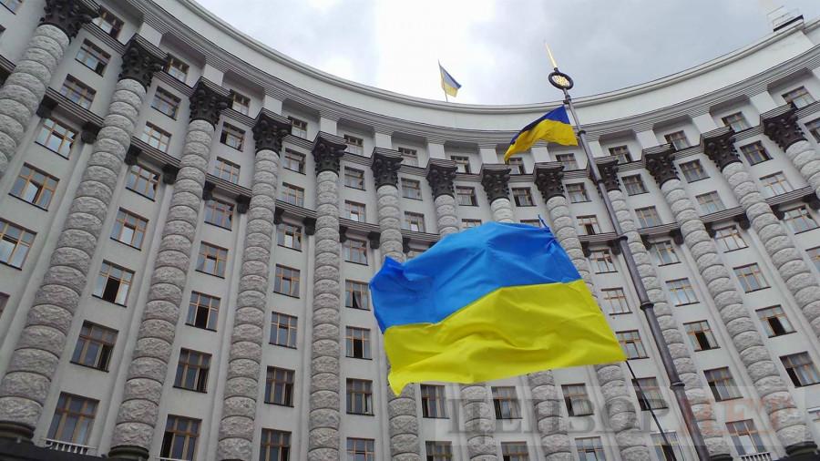Правительство Украины утвердило стратегию требования от России репараций