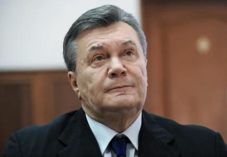 ForPost - Новости : Суд ЕС отменил решение о заморозке активов Януковича и его сына