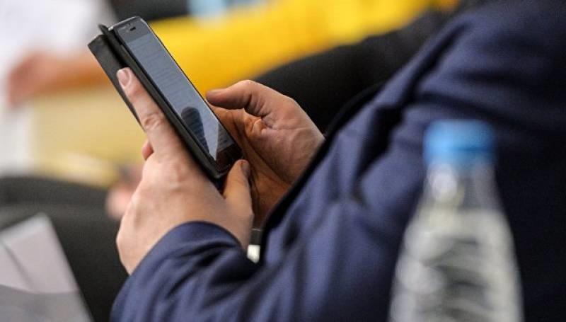 ForPost - Новости : Полиции разрешили знать о вашем местонахождении по геолокации