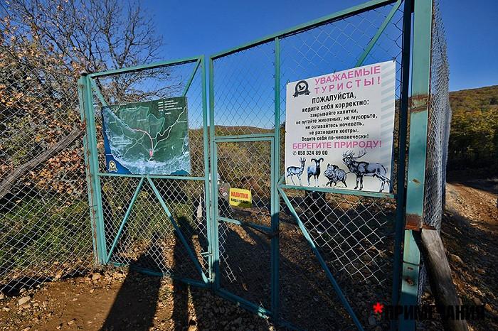 ForPost - Новости : Железный монстр на мысе Айя в Севастополе официально признан незаконным