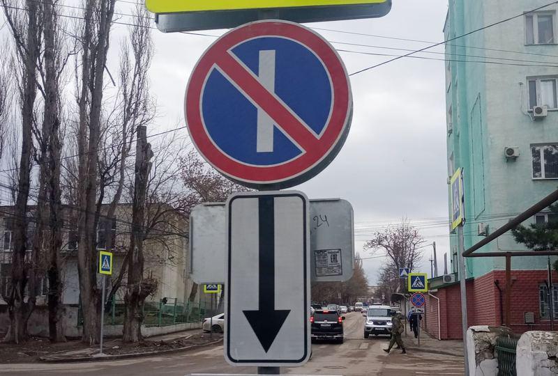 ForPost - Новости : В Крыму опробуют парковку по четным и нечетным дням