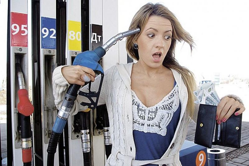 ForPost - Новости : Стоимость бензина нужно заморозить до октября