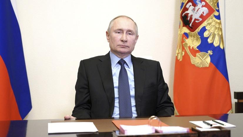 ForPost - Новости : Путин подписал закон о денежных переводах через анонимные электронные кошельки