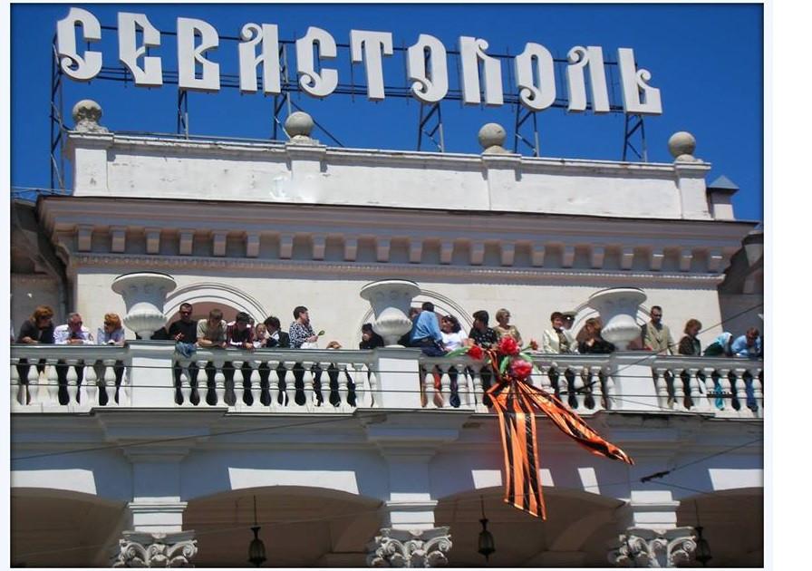 ForPost - Новости : По факту. Как Севастополь отстаивал себя и свой статус