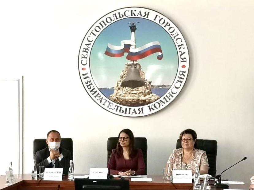 ForPost - Новости : Севастопольская избирательная комиссия сменила главу