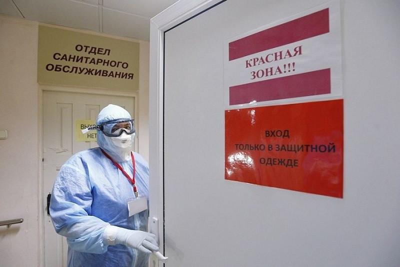 ForPost - Новости : Вирус мутировал: лечить COVID-19 в России стало сложнее