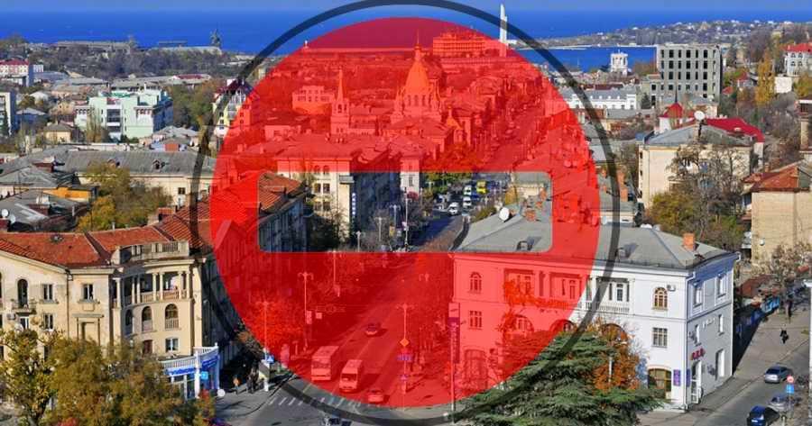 ForPost - Новости : Центр Севастополя перекроют для празднования Дня России и города