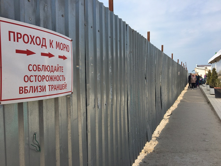 ForPost - Новости : Пляжи Севастополя оказались по-разному готовы к лету