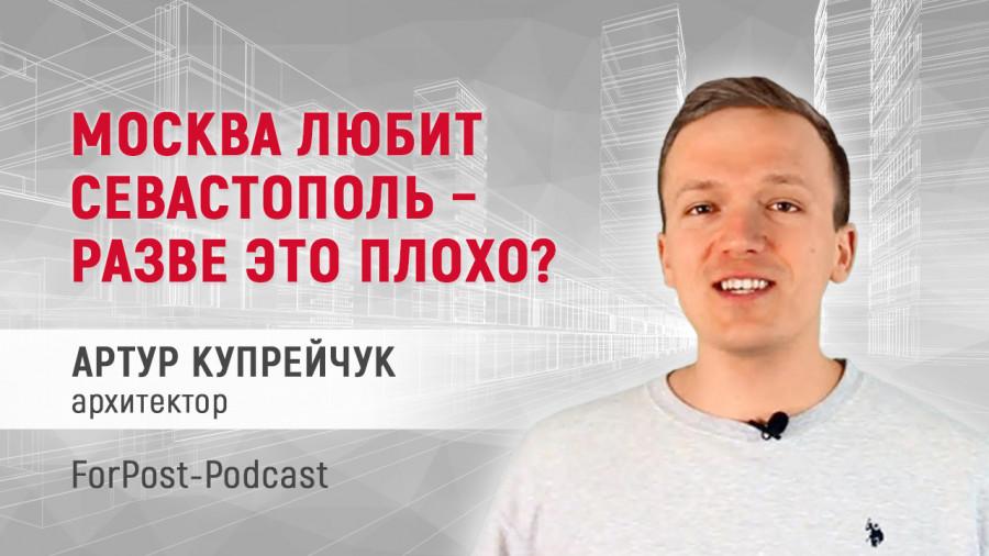 ForPost - Новости : Севастополец в Европе советует землякам ценить момент и быть позитивней