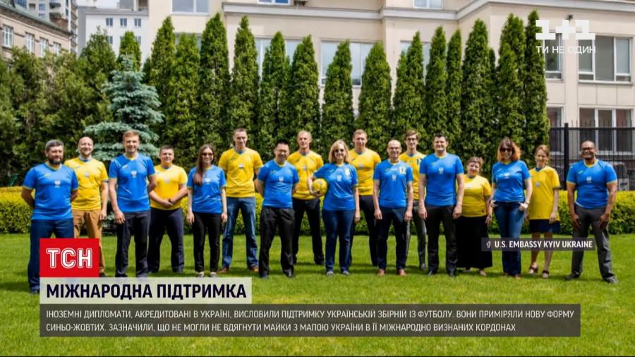 ForPost - Новости : МИД РФ отреагировал на облачение дипломатов США в форму сборной Украины