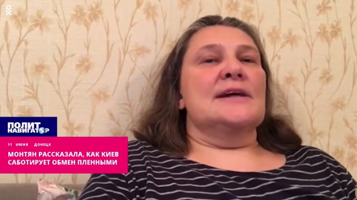 ForPost - Новости : Киевский режим окончательно сорвал обмен пленными
