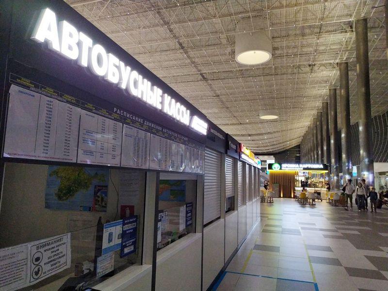 ForPost - Новости : В Крыму среди ночи пассажиры застряли в аэропорту «Симферополь»