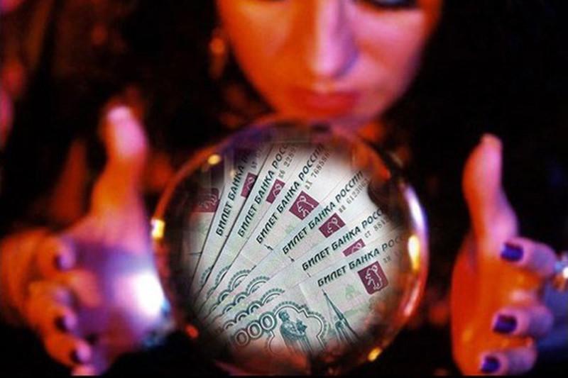 ForPost - Новости : Крымской старушке сняли порчу за миллион