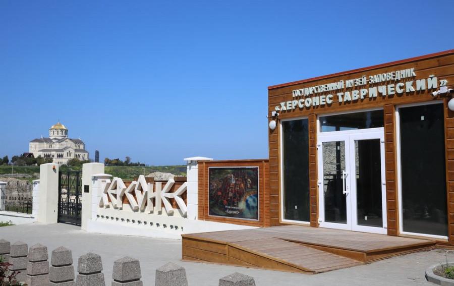 ForPost - Новости : Севастопольцы пожаловались на новые ограничения при посещении Херсонеса