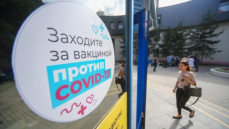 ForPost - Новости : Кремль одобрил «любые меры» для активизации вакцинации