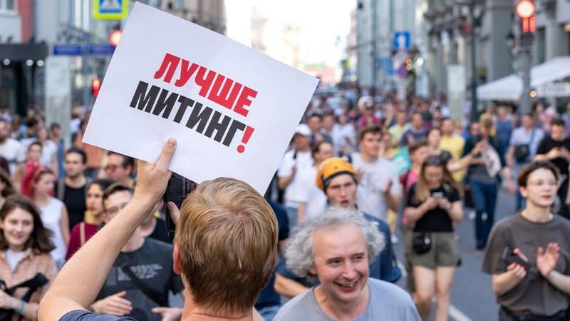 ForPost - Новости : Зюганов призвал россиян готовиться к уличным протестам