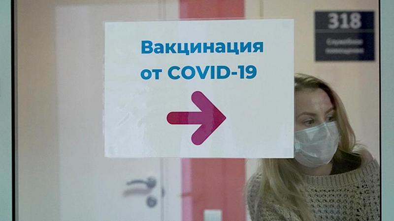 ForPost - Новости : Власти Москвы разрешили отстранять без зарплаты непривившихся работников