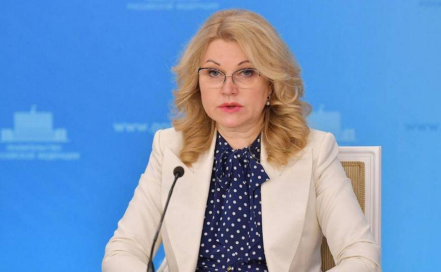 ForPost - Новости : Голикова заявила о сходстве симптомов заражения индийским штаммом с простудными заболеваниями