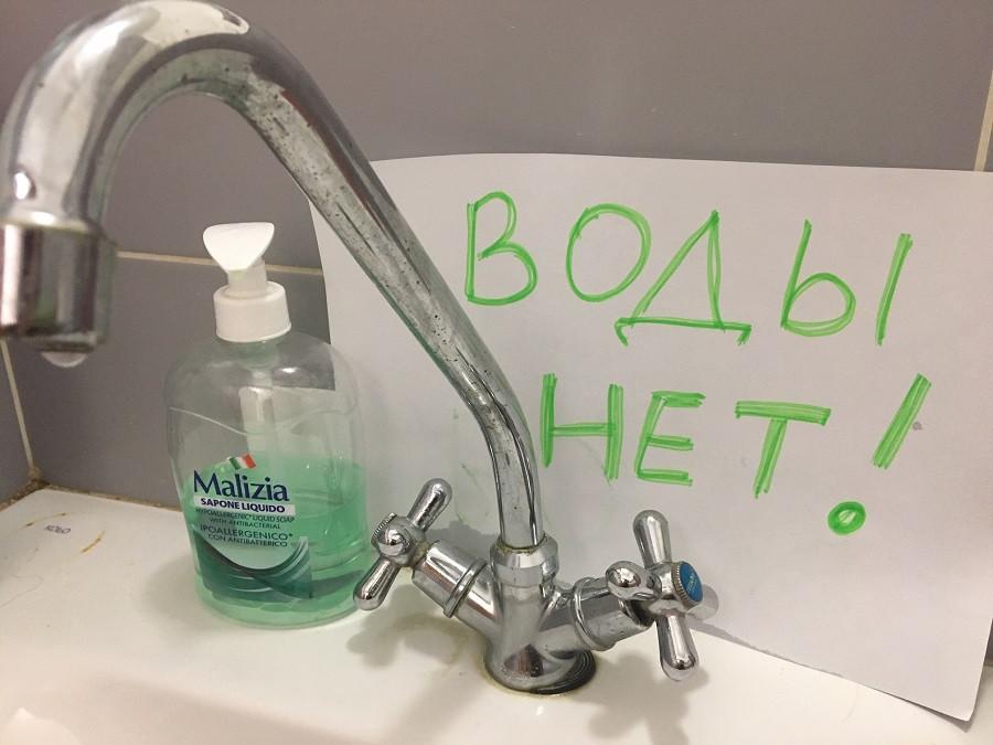 ForPost - Новости : В Севастополе до утра могут отключить воду