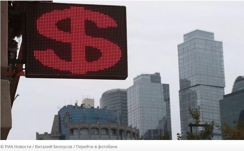 ForPost - Новости : Эксперт объяснил, почему Россия не может отказаться от доллара