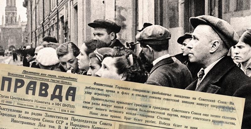 ForPost - Новости : Великая Отечественная: память о нашествии
