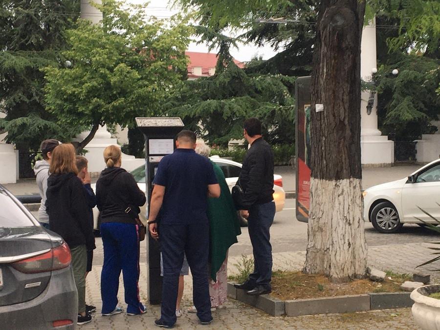 ForPost - Новости : В Севастополе депутаты запретили департаменту транспорта штрафовать водителей