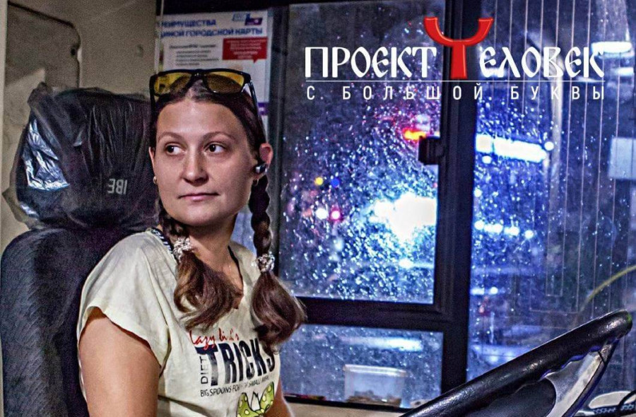 ForPost - Новости : Самые необычные герои Севастополя и Крыма в Проекте Ч