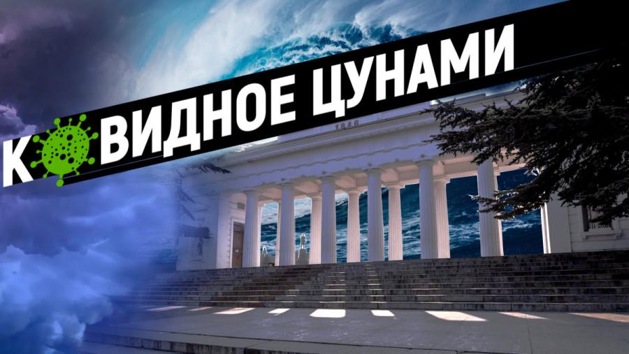 ForPost - Новости : Без вакцинации Севастополь обречен на локдаун — ForPost «Реактор»