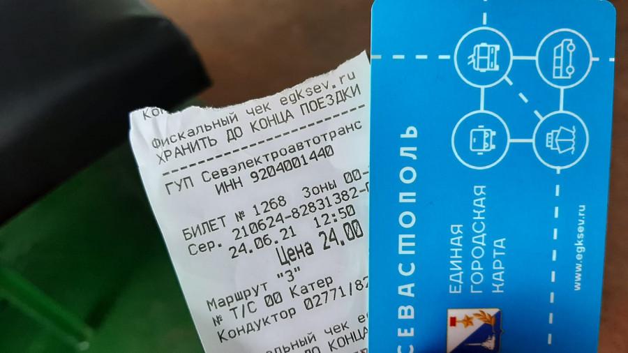 ForPost - Новости : Севсети #1260: Транспортная реформа, претензии к курортникам и сельская сторона Севастополя