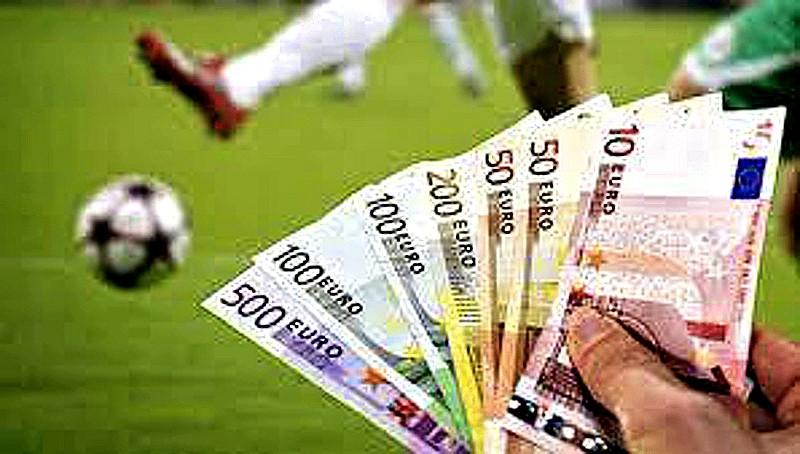 ForPost - Новости : Названа лучшая зарплата для проваливших Евро-2020 российских футболистов