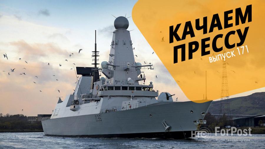 ForPost - Новости : Качаем прессу: Эсминец отогнали от Севастополя, обязательная вакцинация и последствия потопа в Крыму