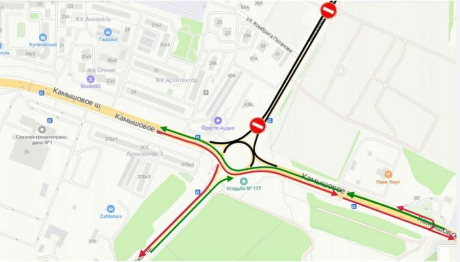 ForPost - Новости : На следующей неделе Камышовое шоссе в Севастополе закроют для автомобилистов