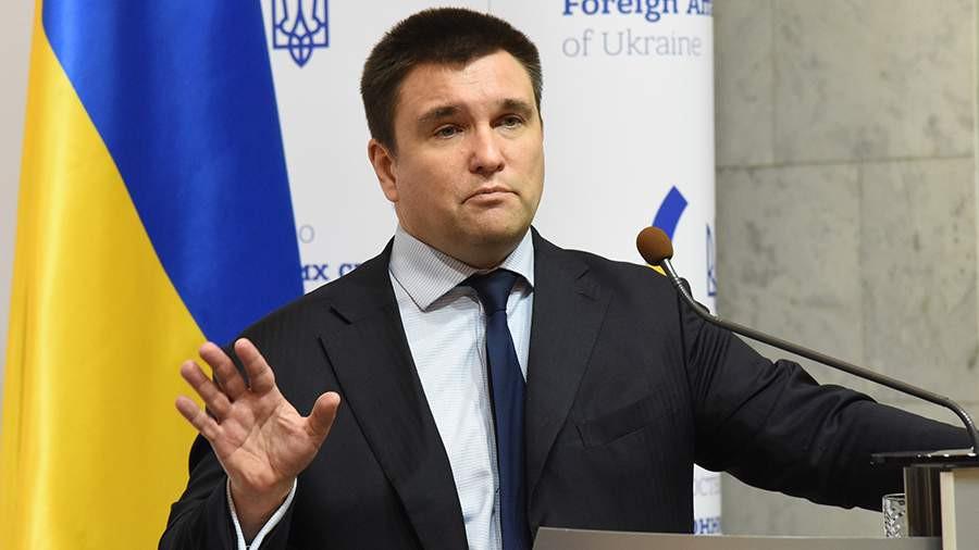 ForPost - Новости : Климкин предрек проблемы ЕС из-за предложения Меркель саммита с Путиным