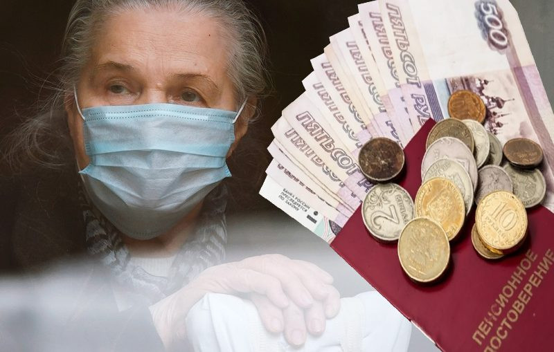ForPost - Новости : В России подготовили новую пенсионную реформу