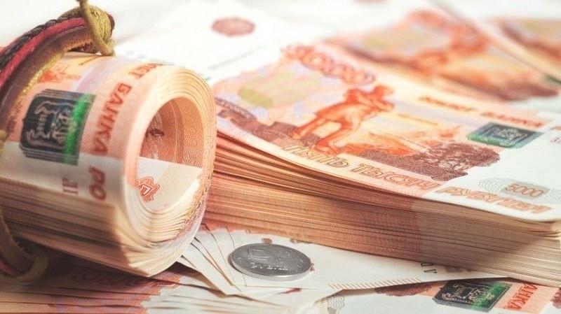 ForPost - Новости : Нас готовят к невиданному повышению налогов