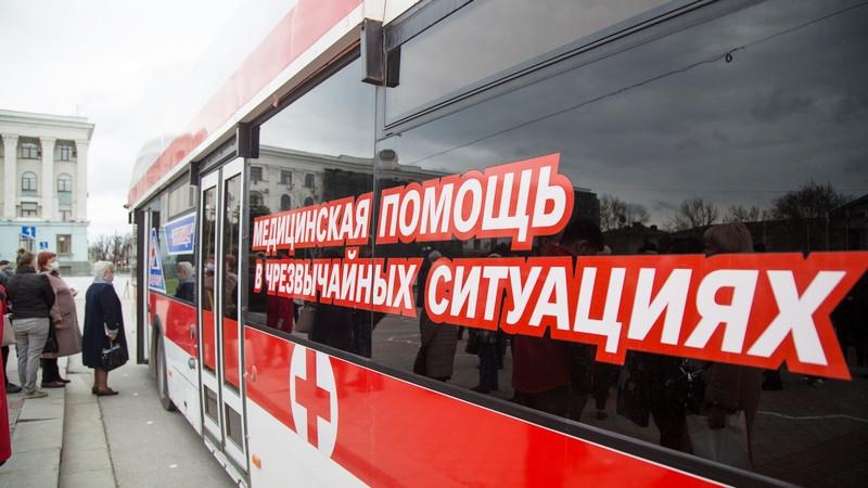 ForPost - Новости : В Крыму перебои с первым компонентом вакцины от коронавируса
