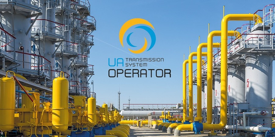 ForPost - Новости : На Украине сообщили о сокращении транзита газа на 13% с начала года